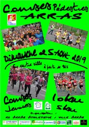 COURSES PEDESTRES ARRAS 2016
